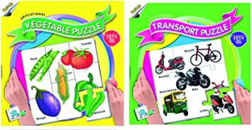 Ratnas Transport and Vegetable Puzzle (88 Pieces)