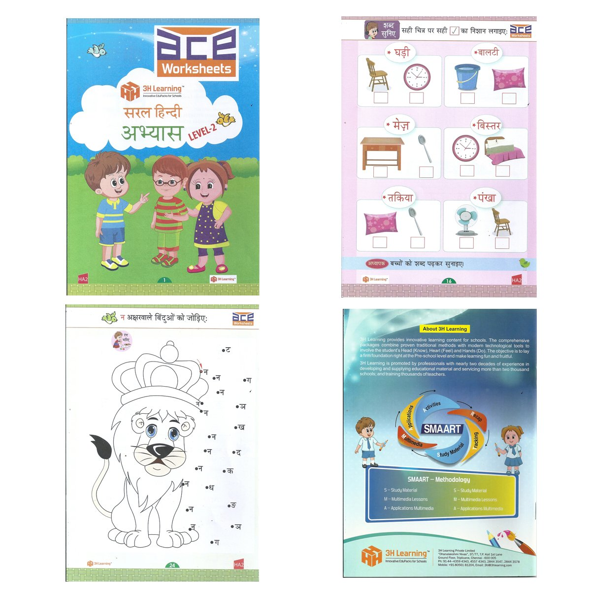 Buy Ukg 400 Pages All In One Ace Worksheets For Kids Mega Gold Combo