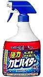 【大容量】強力カビハイター 風呂用洗剤 スプレー 本体 1000ml