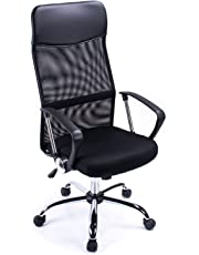 Aminiture High Curved Back PU Leather White Home Office Chair Executive Computer Height Adjustable Swivel Desk Chair