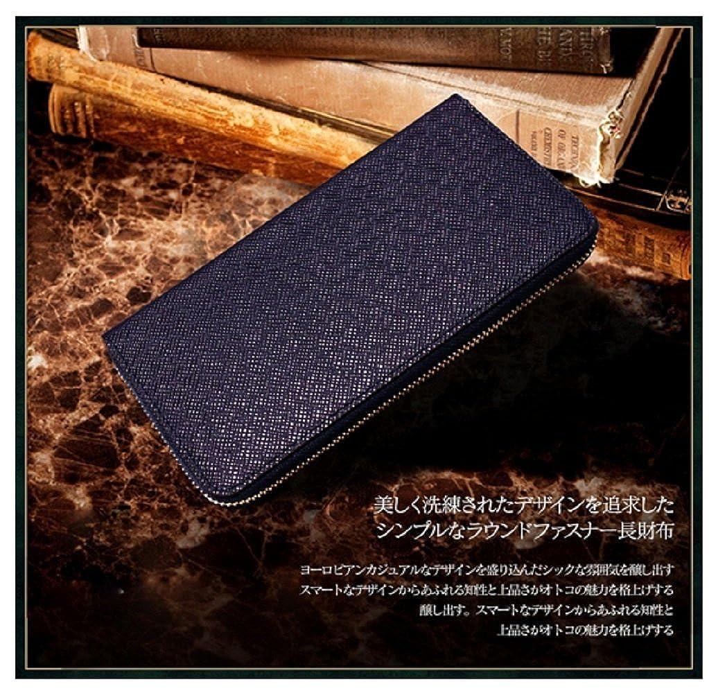8de06f711127 Amazon | 長財布 メンズ ファスナー ウォレット 小銭入れ コインケース レザー 大容量 ビジネスマン ブラック (オリジナル化粧箱入り)  (黒い) | SPYHQ | 財布