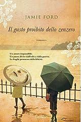 Il gusto proibito dello zenzero (Italian Edition) Kindle Edition