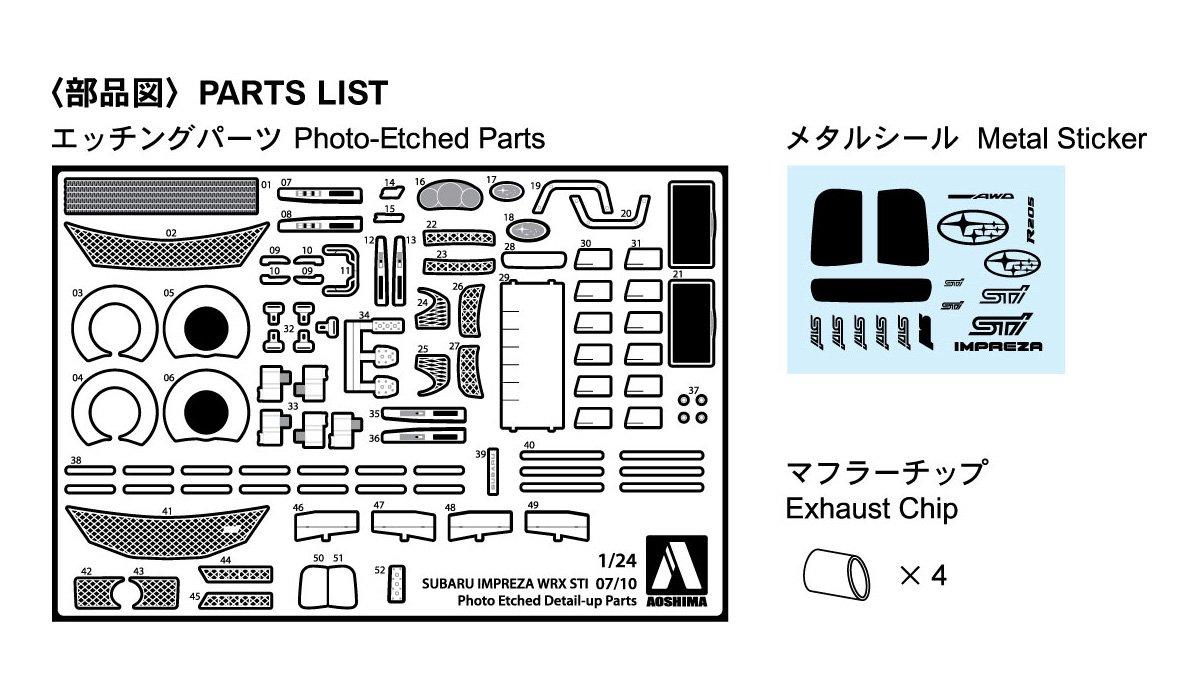 Detail Up Parts Fr Subaru Impreza Wrx Sti Grb 124 Model Kit Exhaust Diagram Bausatz Aoshima 053676 Spielzeug