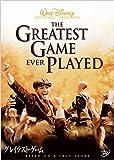 グレイテスト・ゲーム [DVD]