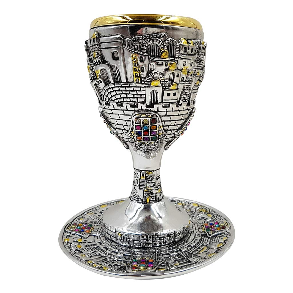 Silver Plated KIDDUSH CUP with Matching Tray Jerusalem Hoshen Stones Jewish Shabbat Set Judaica Gift