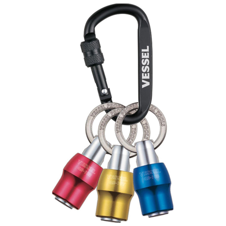 ベッセル(VESSEL) クイックキャッチャー 3個組 QB-K3C