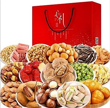 Amazon.com : 14pcs 1266g Holiday Nuts Gift Basket - Delightful ...