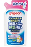 ピジョン 哺乳びん野菜洗い コンパクト 詰替用 250ml