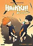 Haikyu: Season 2/ [DVD] [Import]