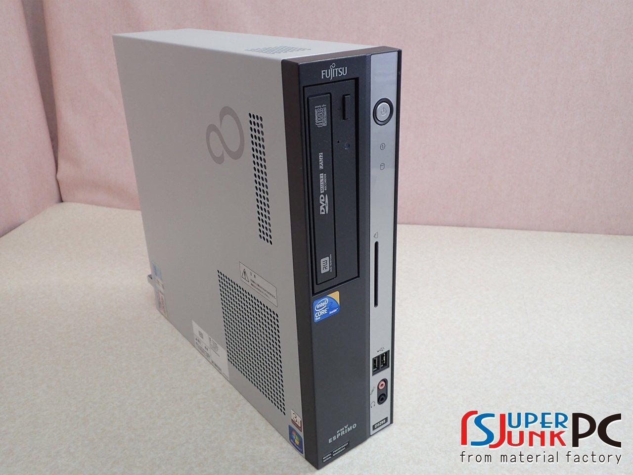 【人気商品!】 数量限定! ESPRIMO FMV-D5295 FMV-D5295 Core2Duo 3.06GHz 2GB 数量限定! office付! 160GB DVD-Multi office付! 中古パソコン B011R6304I, WOODS(ウッズ):91536066 --- arbimovel.dominiotemporario.com