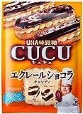 味覚糖 CUCUエクレールショコラ 75g×6袋