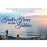 "2018-2019""God's Glory in The Galilee"" Photo Calendar from Israel, Biblical/Jewish calendars Made in Israel for Christians and Messianic Believers, 16-Months Sept 2018-Dec 2019"