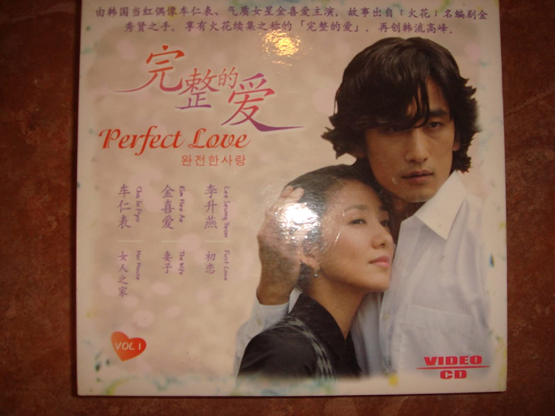 Amazon com: [Perfect Love] Korean Drama Box Set: Movies & TV