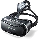 サンワダイレクト 3D VRゴーグル iPhone / Androidスマホ対応 動画視聴 ヘッドマウント レンズ位置調整 400-MEDIVR2