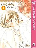 ハニー 4 (マーガレットコミックスDIGITAL)
