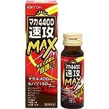 井藤漢方製薬 マカ4400速攻MAX 1日分 50ml