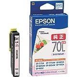 EPSON 純正インクカートリッジ  ICLM70L  ライトマゼンタ  増量