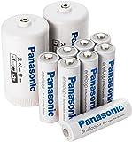 パナソニック エネループ単3形充電池8本パック スタンダードモデル 単3→単1形サイズ変換スペーサー2本付【フラストレーションフリーパッケージ(FFP)モデル】 BK-3MCC/8FA
