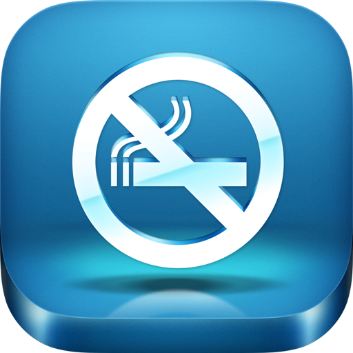 (Quit Smoking Hypnosis FREE - Hypnotherapy to Help Stop Smoking Cigarettes Now)