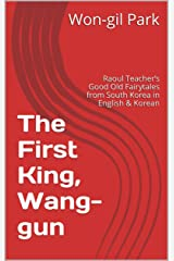 The First King, Wang-gun: Raoul Teacher's Good Old Fairytales from South Korea in English & Korean Kindle Edition