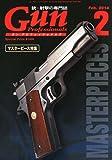 Gun Professionals (ガン プロフェッショナルズ) 2014年 02月号 [雑誌]