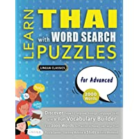 LEARN THAI WITH WORD SEARCH PUZZLES FOR ADVANCED - Discover How to Improve Foreign Language Skills with a Fun Vocabulary…