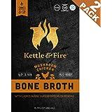 Mushroom Chicken Bone Broth - Collagen & Gelatin Rich Bonebroth for Ketogenic Diet or Paleo Snack w Lion's Mane & 10g Protein. Gluten Free. Keto. Gut & Digestive Friendly Nutrition from Ancient Source