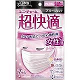 (日本製 PM2.5対応)超快適マスク プリ-ツタイプ シルク配合 小さめ ピンク 女性用 7枚入(unicharm)