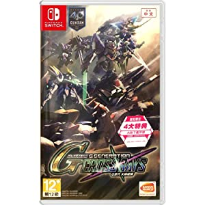 SD GUNDAM G GENERATION CROSS RAYS (English, Japanese, Traditional Chinese, Simplified Chinese, Korean Subs) for Nintendo Switch