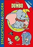 Dumbo. Staccattacca e colora. Con adesivi