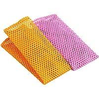 BESTONZON 2PCS Dish Washing Net Cloths Mesh Washing Cloths Scourer Kitchen Cleaning Cloths - Yellow+Pink
