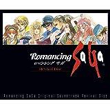 【メーカー特典あり】 Romancing Sa・Ga Original Soundtrack Revival Disc【映像付サントラ/Blu-ray Disc Music】 (通常盤) (ポストカード付)