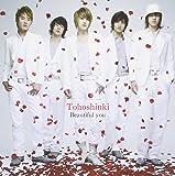 Beautiful you/千年恋歌(ジャケットC)(DVD付)