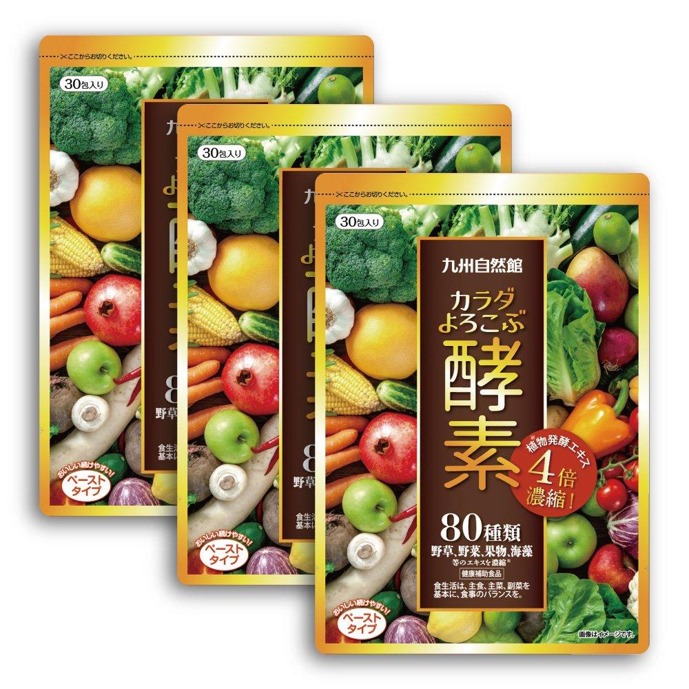 やずやグループ九州自然館 カラダよろこぶ酵素 ペーストタイプ 90袋入り B074ZF277S