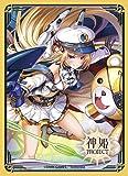 きゃらスリーブコレクション マットシリーズ 神姫PROJECT アルテミス(No.MT432)
