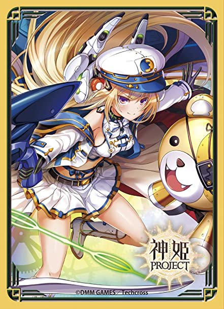 authentic big sale clearance prices Amazon.com: PROJECT: Artemis Kamihime Trading Card Game ...
