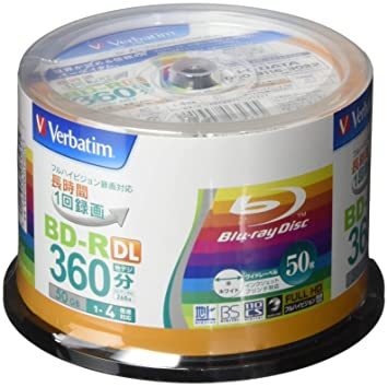 photograph about Printable Blu Ray Discs titled Verbatim Blu-ray Disc 50 computer systems Spindle - 50GB 4X BD-R DL - Inkjet Printable