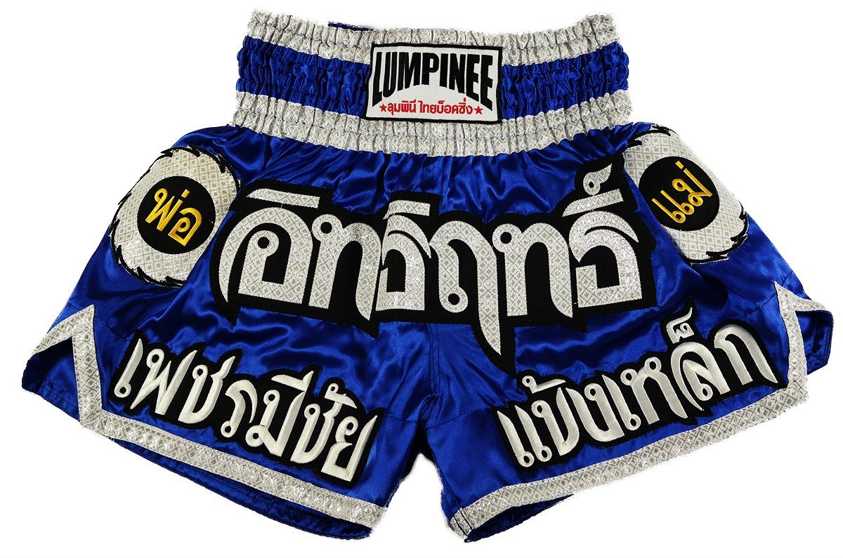Lumpinee Muay Thai Kick Boxen Shorts : LUM-015