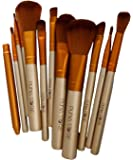 Puna Store Makeup Brush Set with Storage Box, 12 Pieces