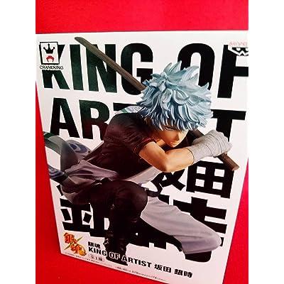 Banpresto Gintama King of Artist The Gintoki Sakata Action Figure: Toys & Games
