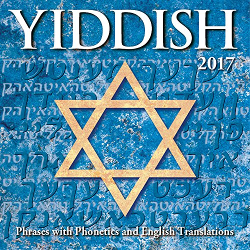 Yiddish Desk Box Calendar 2017