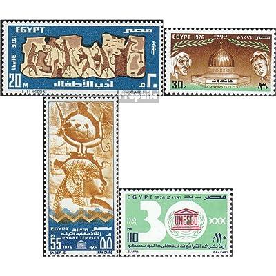 égypte 1228-1231 (complète.Edition.) 1976 Nations unies (Timbres pour les collectionneurs)