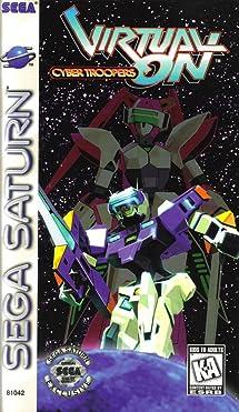 Virtual On: Cyber Troopers - Sega Saturn: Video ... - Amazon.com