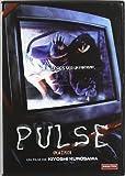 Pulse (Dvd Import) (European Format - Region 2) (2007) Haruhiko Kato; Kumiko Aso; Kurume Arisaka; Shinji Ta
