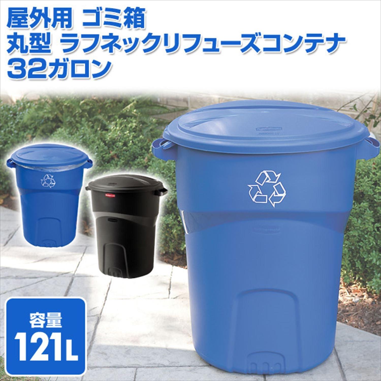 Amazon.com - Refuse 32 G Rough neck Recycle -Rc - Waste Bins