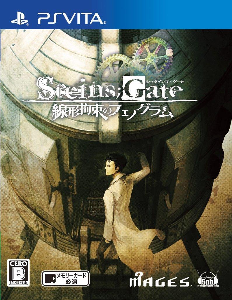 STEINS;GATE - PS3 B00714OJ28 STEINS;GATE