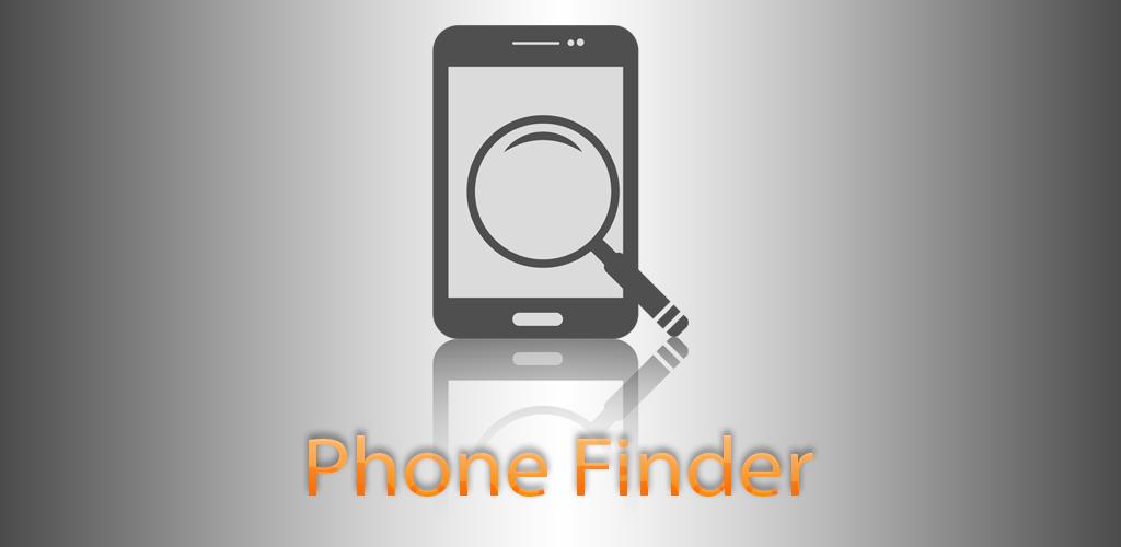 app para localizar movil por imei