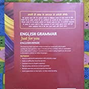 Buy Oxford English Grammar Just for You Book Online at Low