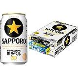 [クリアランス] サッポロ 黒ラベル 食器用洗剤「キュキュット」付き 350ml×24本