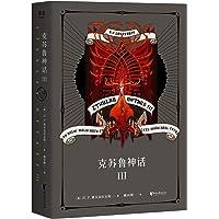 克苏鲁神话3(豪华版)